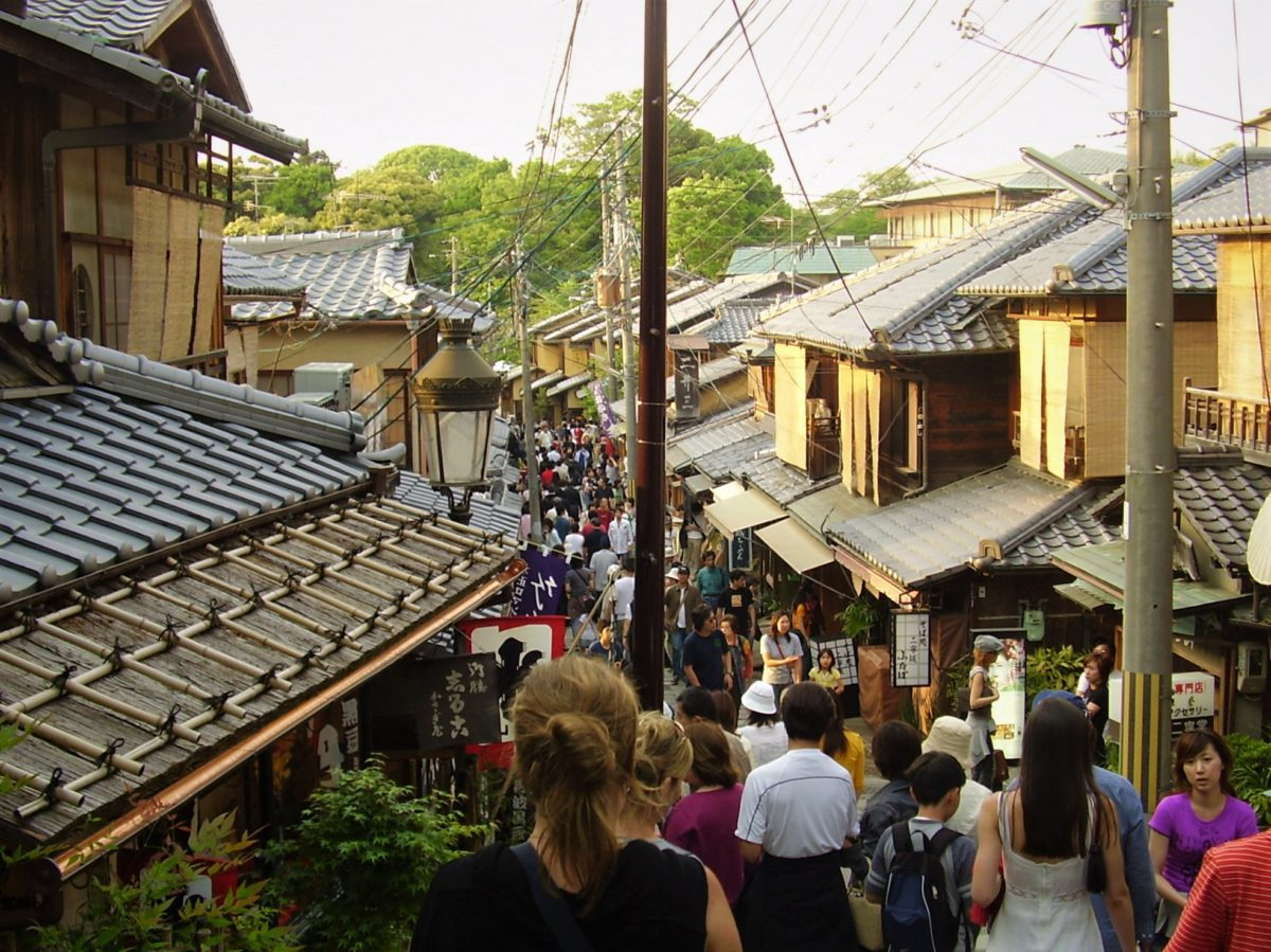 Historyczna zabudowa dzielnicy Gion to bezcenne dziedzictwo kultury i sztuki Japonii